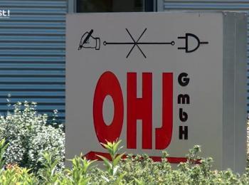 Das Logo des Unternehmens auf einem Schild